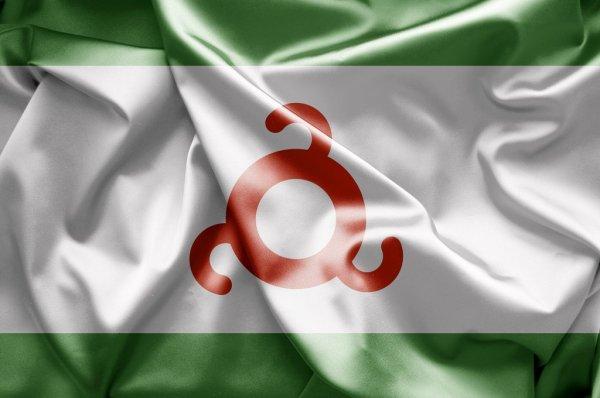 Depositphotos 18903147 stock photo flag of ingushetia russia