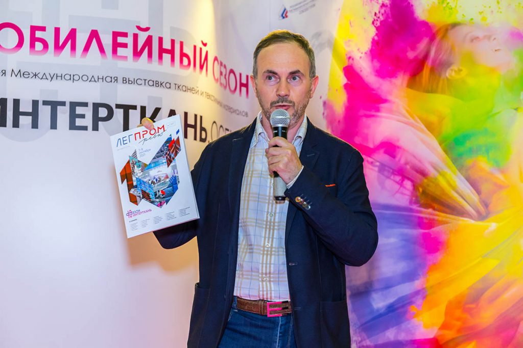 Shpilkin legprom review journal intertkan 2021
